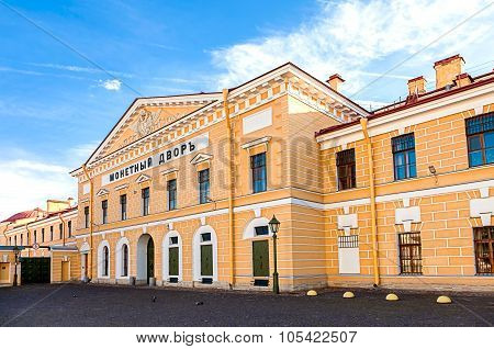 The Building Of The Mint In The Peter And Paul Fortress In Petersburg, Russia