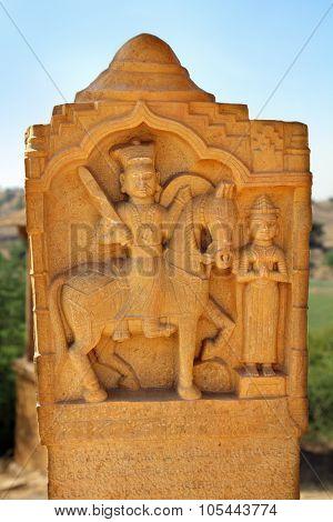 JAISALMER, INDIA - NOVEMBER 29, 2012: old indian sculpture in cenotaph Bada Bagh