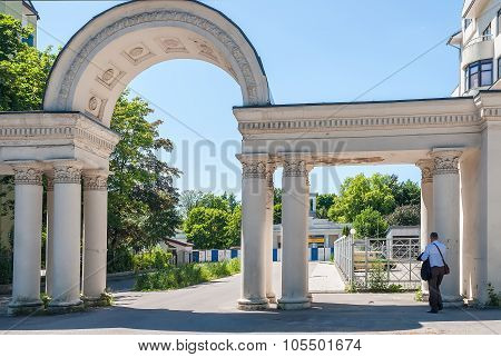 Columns with arch. Kaliningrad. Russia