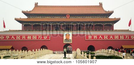Forbidden City Southern Gate