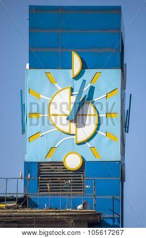 Almaty - Main Clock Of General Post Office Building