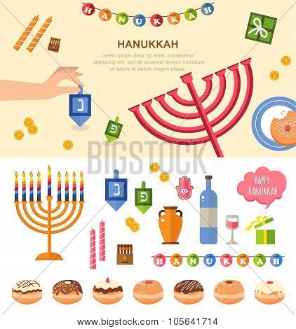 Various symbols and items of hanukkah celebration flat icons set isolated vector illustration  Hebre