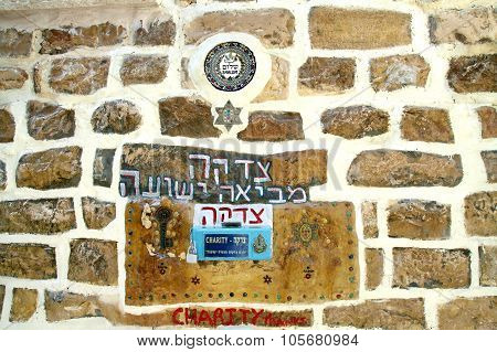 Donation Box On The City Wall In Tzfat, Israel