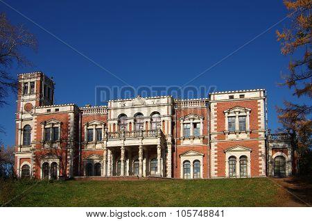 Bykovo, Moscow Region, Russia - October, 2015: Manor Bykovo. The Main Palace