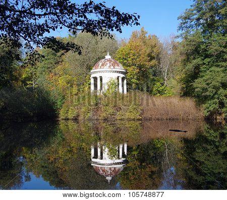 Bykovo, Moscow Region, Russia - October, 2015: Manor Bykovo. Gazebo In The Park On The Lake