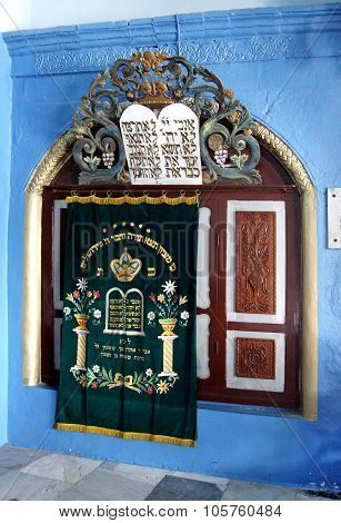Aron Torah In The Synagogue Rabbi Karo In Tzfat
