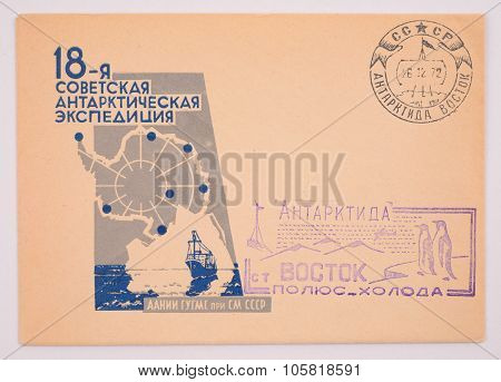Russia Around 1972: Postage Envelope Edition Of Moscow Shows The Image Postmarks East Antarctica Res