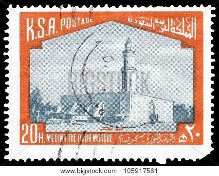 Saudi Arabia 1976 Quba Mosque