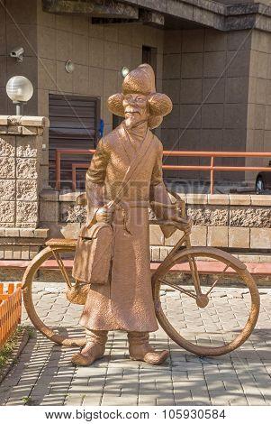 Almaty - The Sculpture The Postman