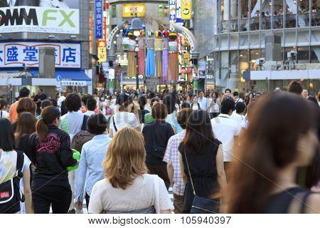 Tokyo Shibuya Crossing - People