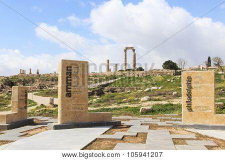Entrance Of The Citadel In Amman, Jordan