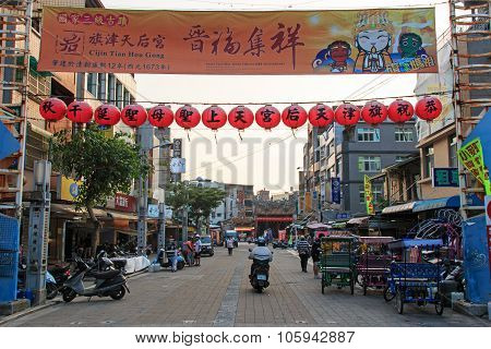 Cijin Island, Taiwan - October 17, 2014: Main Street Of Cijin Island At Down