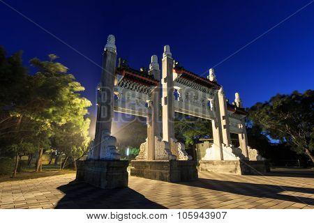 Martyr Shrine By Night, Kaohsiung - Taiwan