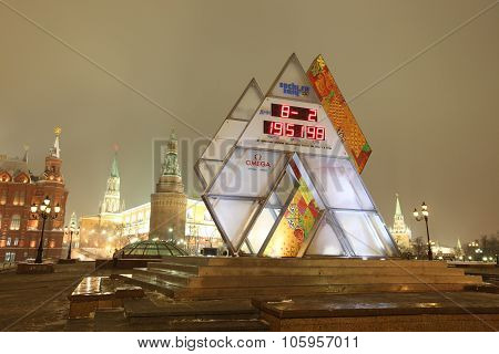 Moscow Feb 5:olympic Countdown Clock Time To The Xxii Olympic And Xi Paralympic Winter Games 2014 In