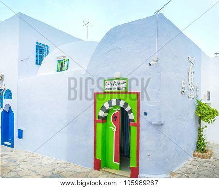 The Old Hammam