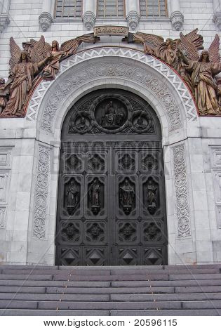 Entrance of the Christ the Savior Cathedral