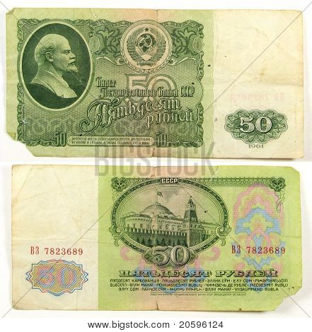 Old soviet money