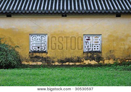 Yellow Wall And Window, Hue Citadel