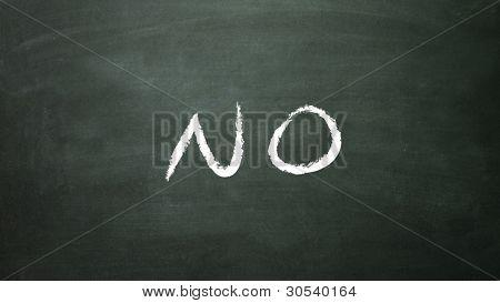 Board No
