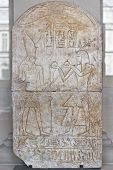 foto of ramses  - Egyptian hieroglyph carved in the stone - JPG