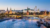 Moscow Kremlin At Night, Russia. Beautiful View Of The Moscow City Center In Summer. Panorama Of Fam poster