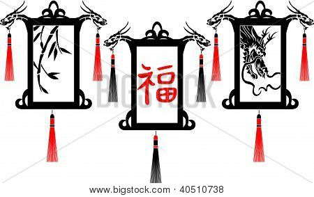 Set Of Japanese Lanterns