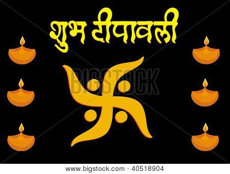 Dipawali or Constellation of Lights Greeting Card