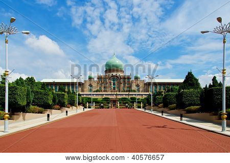 Malaysia Prime Minister Office