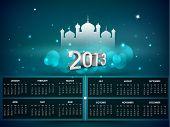 pic of masjid nabawi  - Islamic Calender 2013 - JPG