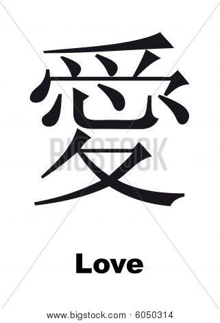 Love hieroglyph