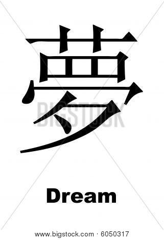 Dream hieroglyph