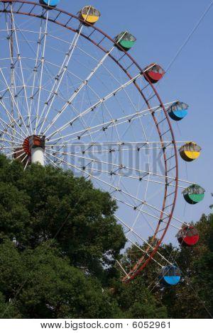Distant Ferris Wheel