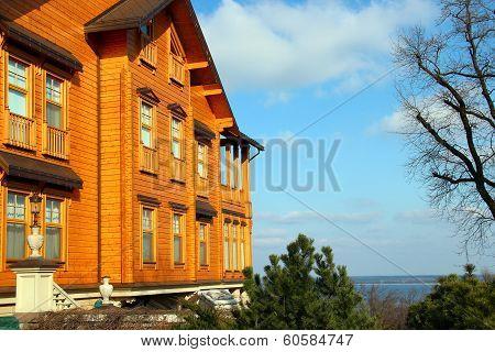 Mezhyhirya Residence, Ukraine