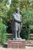 Taras Shevchenko monument poster