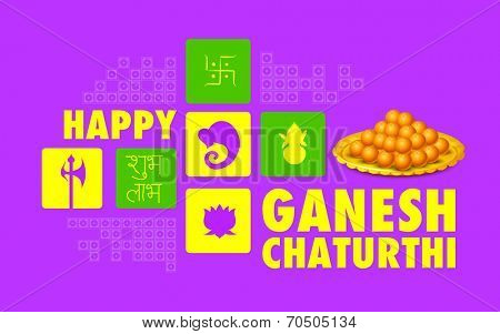 illustration of Happy Ganesh Chaturthi background