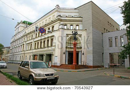 Nizhny Novgorod theater comedy