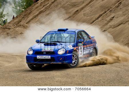 Rostov, Russia - July 27: Alex Kotov Drives A Subaru Impreza  Car During Rostov Velikiy Russian Rall