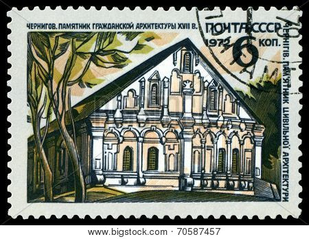 Vintage  Postage Stamp. Century House, Chernigov.
