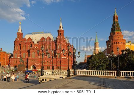 State Historical Museum on Red Square