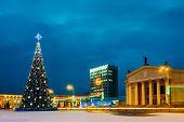 picture of lenin  - Main Christmas Tree And Festive Illumination On Lenin Square In Gomel - JPG