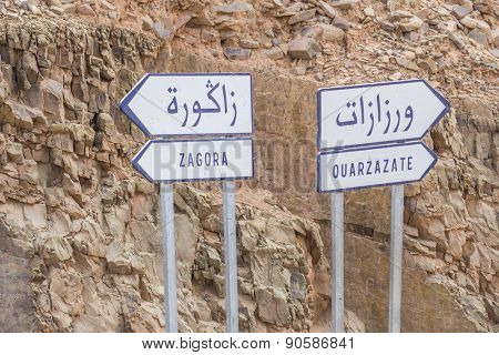 Morocco: Signpost on road fork: Zagora to the left, Ourzazate to the right