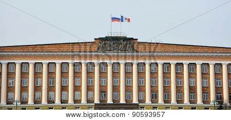 Administration Building In The Veliky Novgorod, Russia