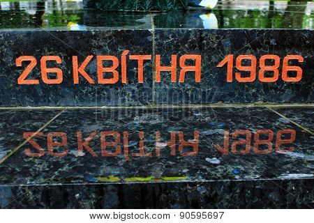 Date Of Chernobyl Catastrophe On The Stone