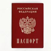 picture of passport cover  - an image of Russian passport on a white background - JPG