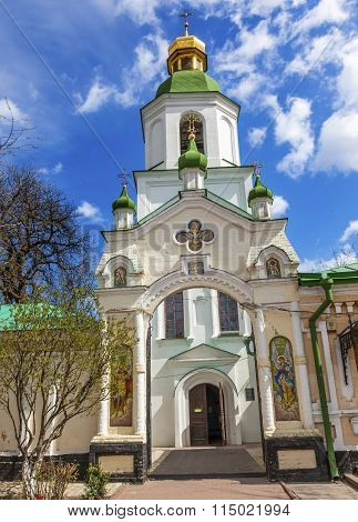 Entrance Church Mosaics Blessed Virgin Holy Assumption Pechrsk Lavra Cathedral Kiev Ukraine
