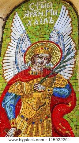 Saint Miichael Angel Mosaic Holy Assumption Pechersk Lavra Cathedral Kiev Ukraine