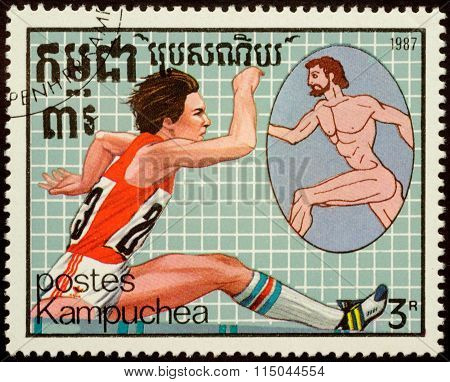 Ancient And Modern Runner On Post Stamp