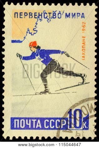 Running Woman Skier On Post Stamp