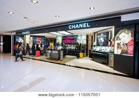 HONG KONG - DECEMBER 26, 2015: Chanel store at shopping mall in Hong Kong. Hong Kong shopping malls are some of the biggest and most impressive in the world