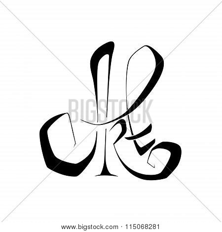 Art. Original lettering.